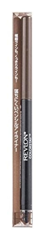 サーマル最高成分レブロン カラーステイ アイライナー A 003