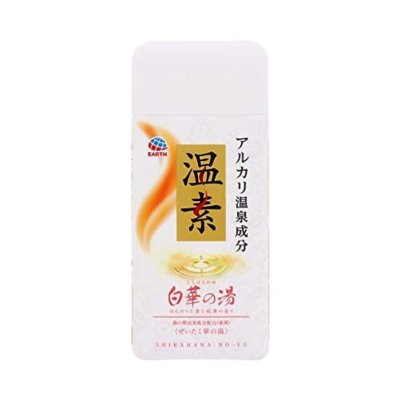 マンモス元気半円【医薬部外品】温素 入浴剤 白華の湯 [600g]