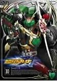 仮面ライダー剣(ブレイド) VOL.10 [DVD]