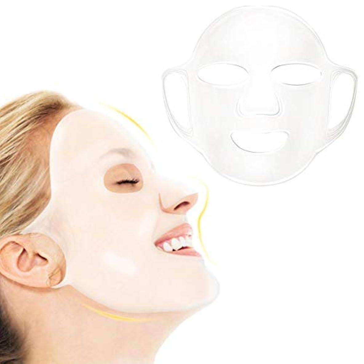 建築家交通買い手SILUN シリコーンマスクカバーマスクぶら下げ耳マスク固定防滴カバー水蒸発二重吸収マスクDIY