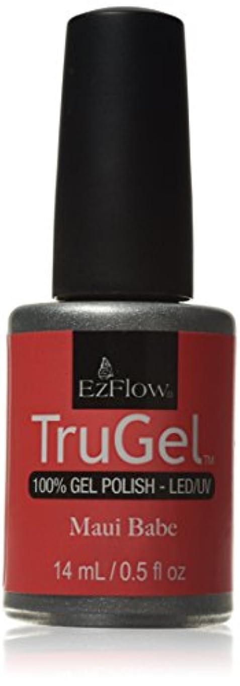 腸恒久的恥ずかしいEzFlow トゥルージェル カラージェル EZ-42443 マウイベイビー 14ml