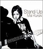 Stand Up / 倉木麻衣