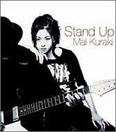 倉木麻衣「Stand Up」の歌詞を収録したCDジャケット画像