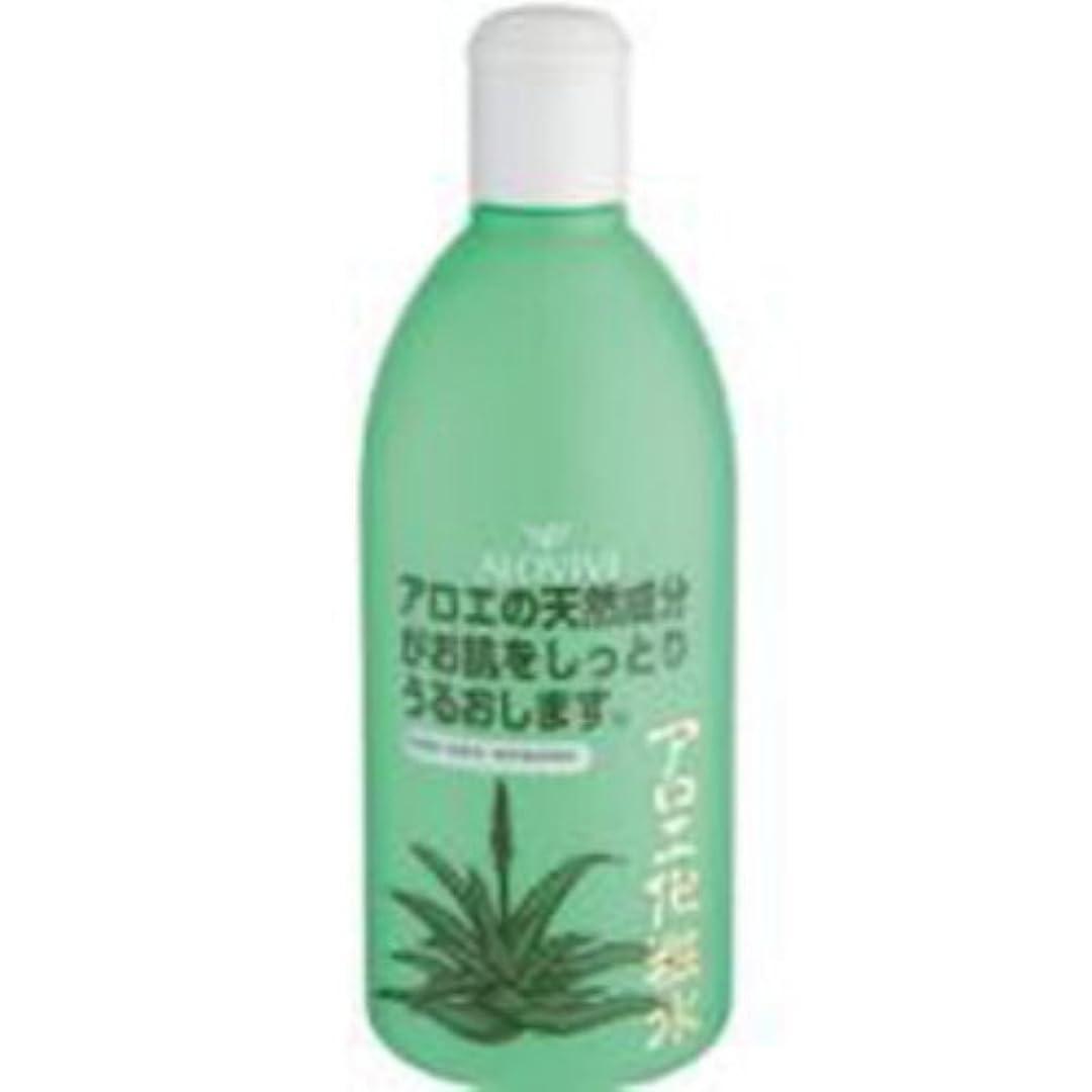 タール十年床を掃除するアロヴィヴィアロエ化粧水 500ml