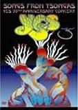 35周年記念コンサート [DVD] 画像