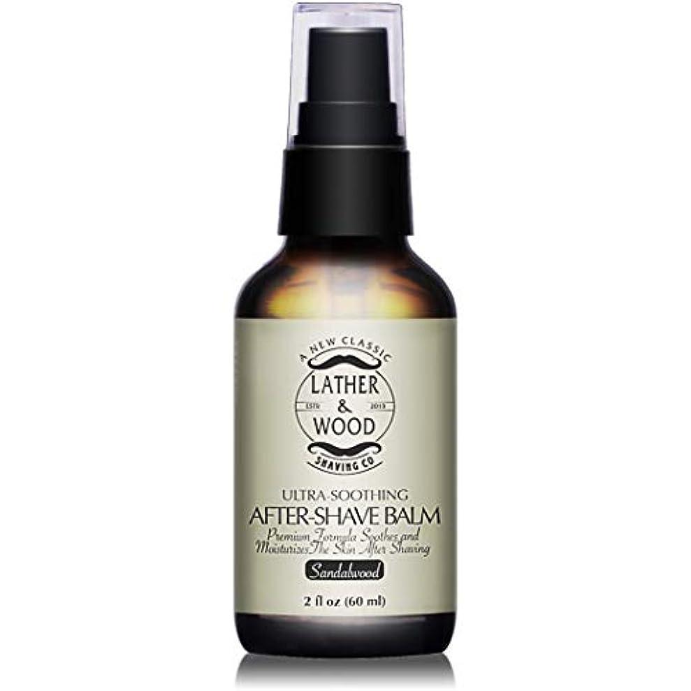 ボート反論者策定するBest After-shave Balm, Sandalwood Scent, Premium Aftershave Lotion, Soothes and Moisturizes Face after shaving...