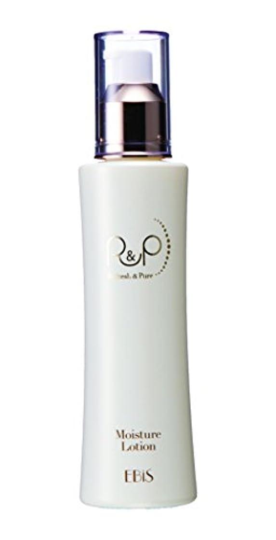 暴力的な正確肺エビス化粧品(EBiS) モイスチャーローション125ml 化粧水 保湿化粧水 男女兼用 日本製