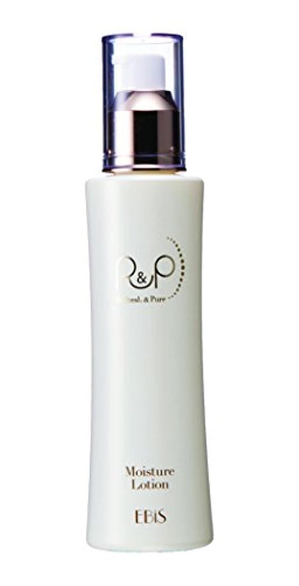 役員毛細血管手紙を書くエビス化粧品(EBiS) モイスチャーローション125ml 化粧水 保湿化粧水 男女兼用