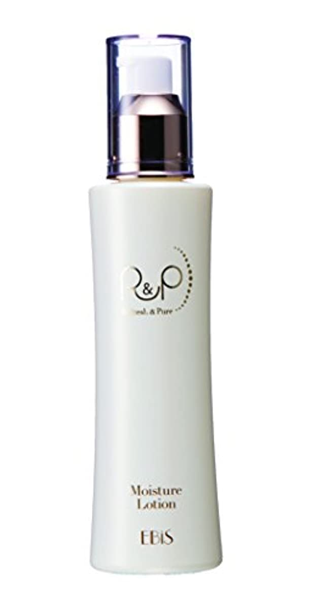 ソーセージ感嘆符やけどエビス化粧品(EBiS) モイスチャーローション125ml 化粧水 保湿化粧水 男女兼用 日本製