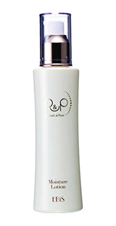 米国便利さまろやかなエビス化粧品(EBiS) モイスチャーローション125ml 化粧水 保湿化粧水 男女兼用 日本製