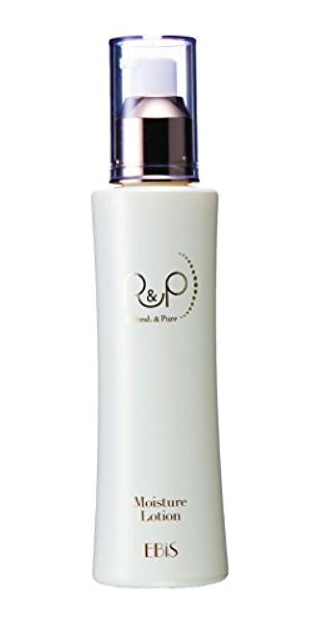 スクワイアバンケット任命するエビス化粧品(EBiS) モイスチャーローション125ml 化粧水 保湿化粧水 男女兼用 日本製
