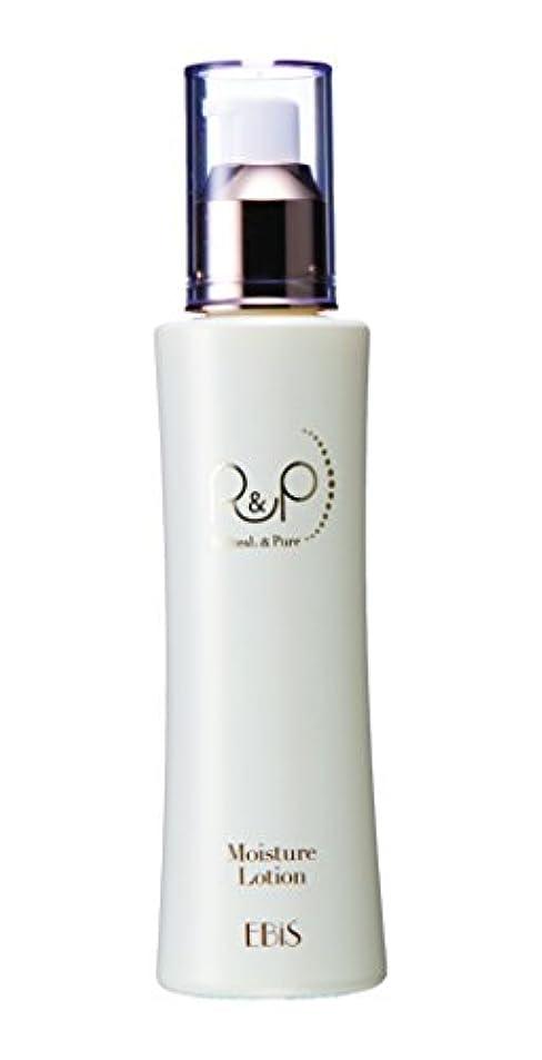 水銀のスラッシュ反動エビス化粧品(EBiS) モイスチャーローション125ml 化粧水 保湿化粧水 男女兼用