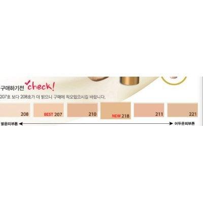 Dermacol Make-up Cover #207