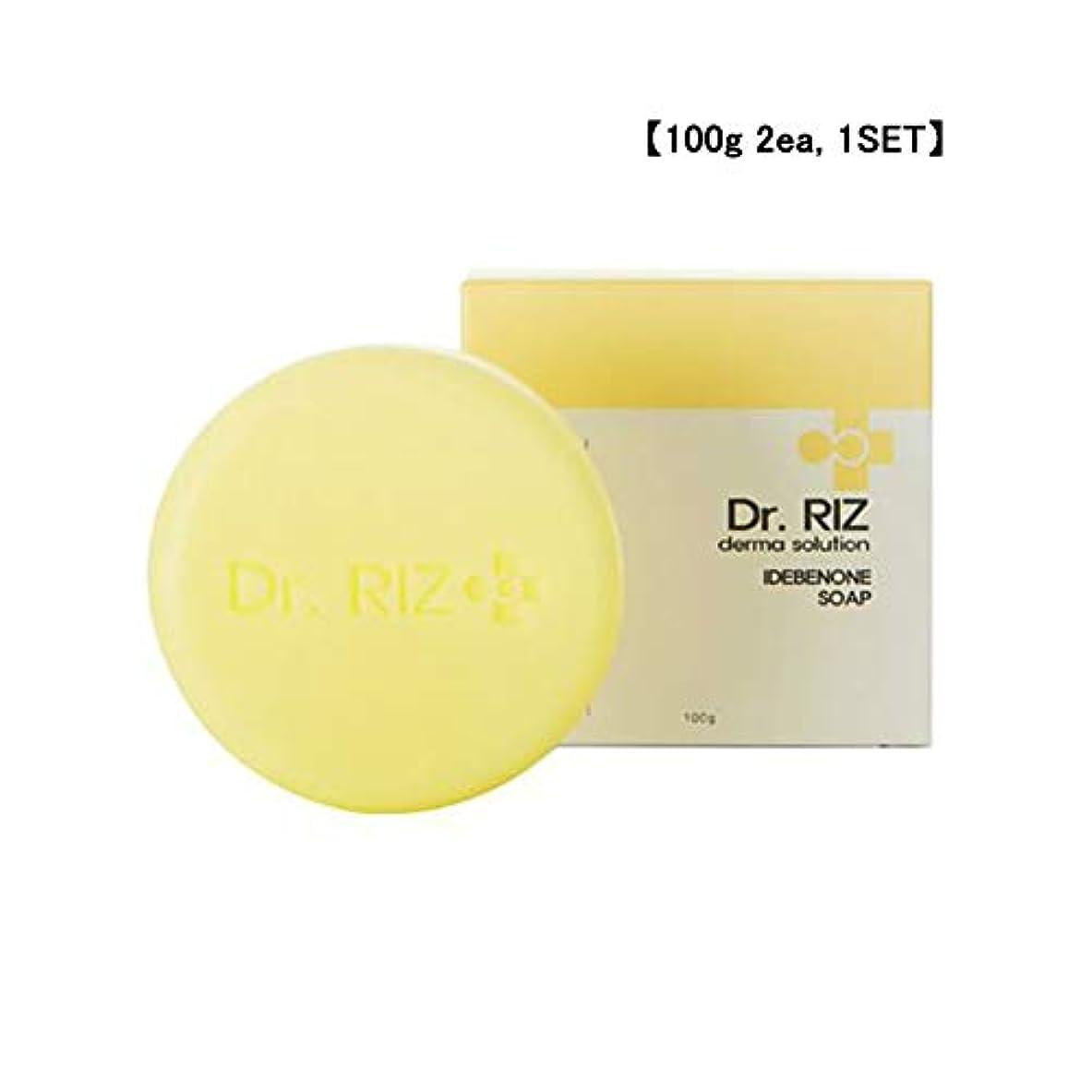 配管データム粗い【Dr.RIZ]天然手作り石鹸/イーベノン10,000ppm含有/英国オーガニック認定原料ローズヒップオイル配合/Derma solution [並行輸入品] (100g 2ea)