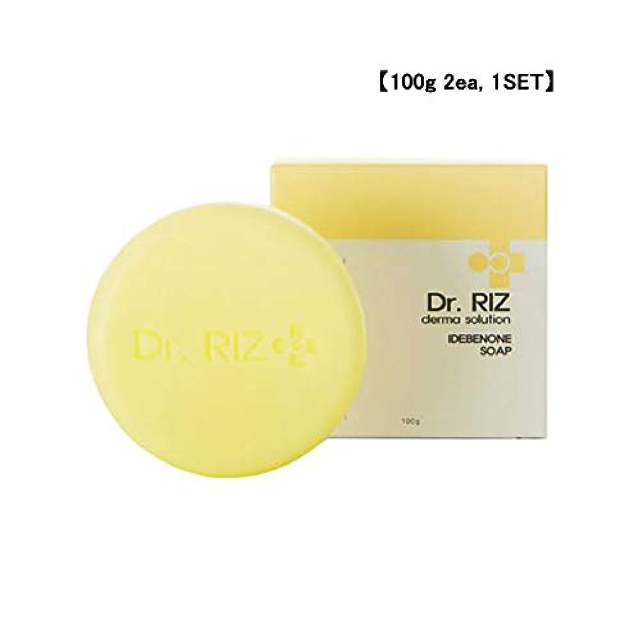 アナウンサークライマックスおばあさん【Dr.RIZ]天然手作り石鹸/イーベノン10,000ppm含有/英国オーガニック認定原料ローズヒップオイル配合/Derma solution [並行輸入品] (100g 2ea)