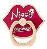 Nissy Entertainment 2nd LIVE 可愛い。どこの?スマホリング(レッド 赤 )