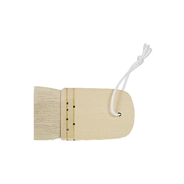 買い物に行くシードパスポート板バケ 長寸 全長12.6cm