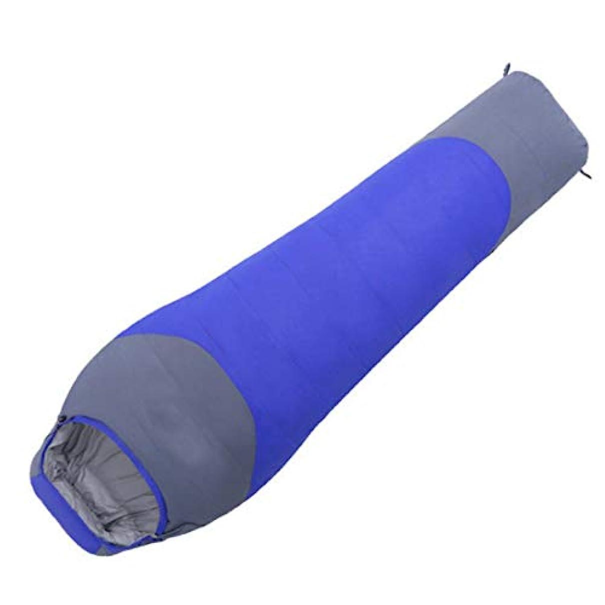 状況方法アラスカ随州高新区酷冰便利购物店 秋と冬のアウトドアシングルダウン寝袋は、寝袋を下にスプライスすることができます (色 : ブルー)
