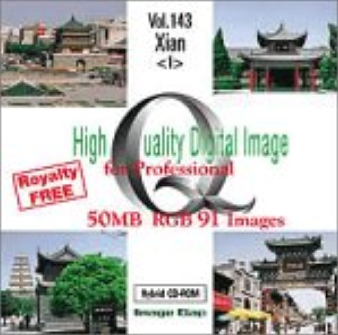 High Quality Digital Image 西安 <1> <中国>