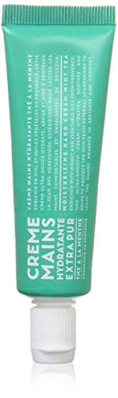 手伝う傘代替案カンパニードプロバンス ハンドクリーム ミントティー 30mL (手肌用保湿 爽やかな香り)