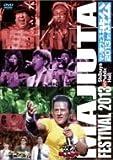 ゴッドタン マジ歌フェス2013 in 渋公 【HMV・Loppi(ローソン・ミニストップ)・テレビ東京限定販売】