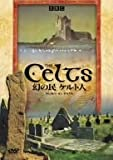 The Celts 幻の民 ケルト人 [DVD]