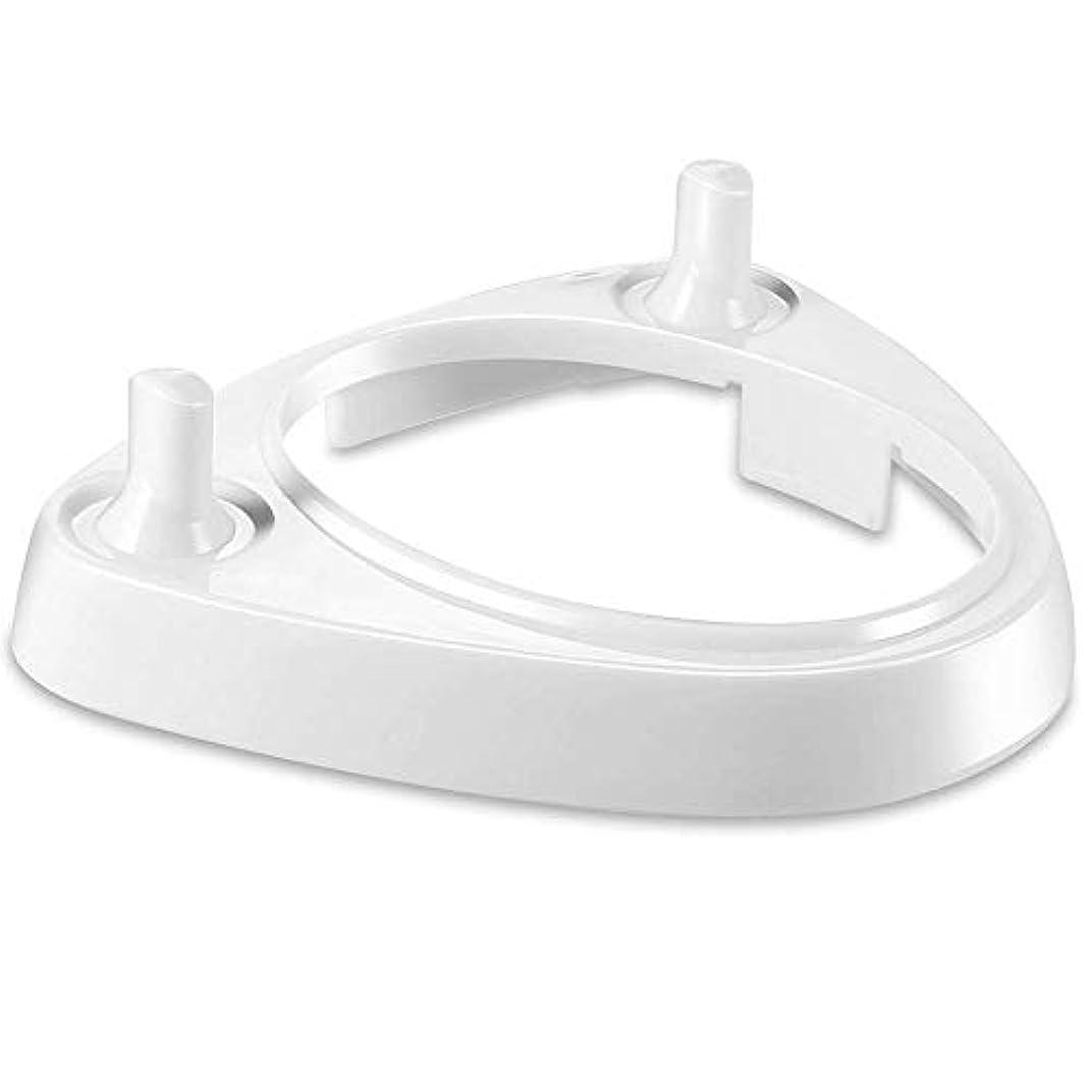 蒸し器コイル覗くOrient Direct 歯ブラシのヘッドホルダーの三角形の形屋内のための歯ブラシのヘッド充電器のホールダー