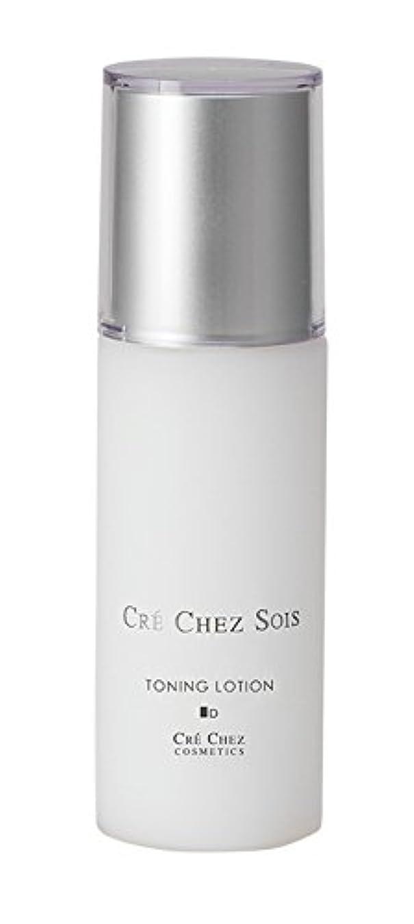 投資するライオンスカリークレシェソワ トーニングローションD(乾燥肌用化粧水)120ml