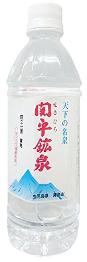 部屋を掃除する国内の乙女霧島市 関平鉱泉水(500ml×24)