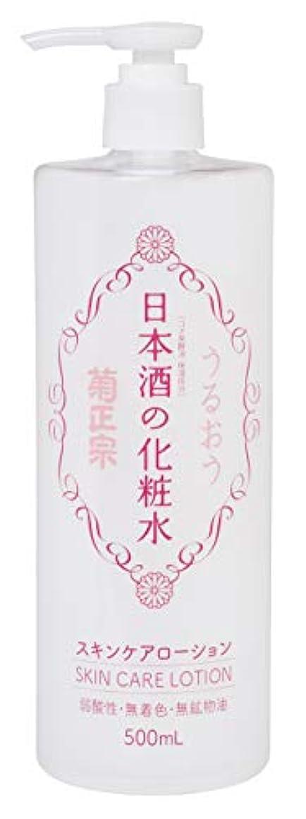 近似主張するイーウェル菊正宗 日本酒の化粧水 500ML