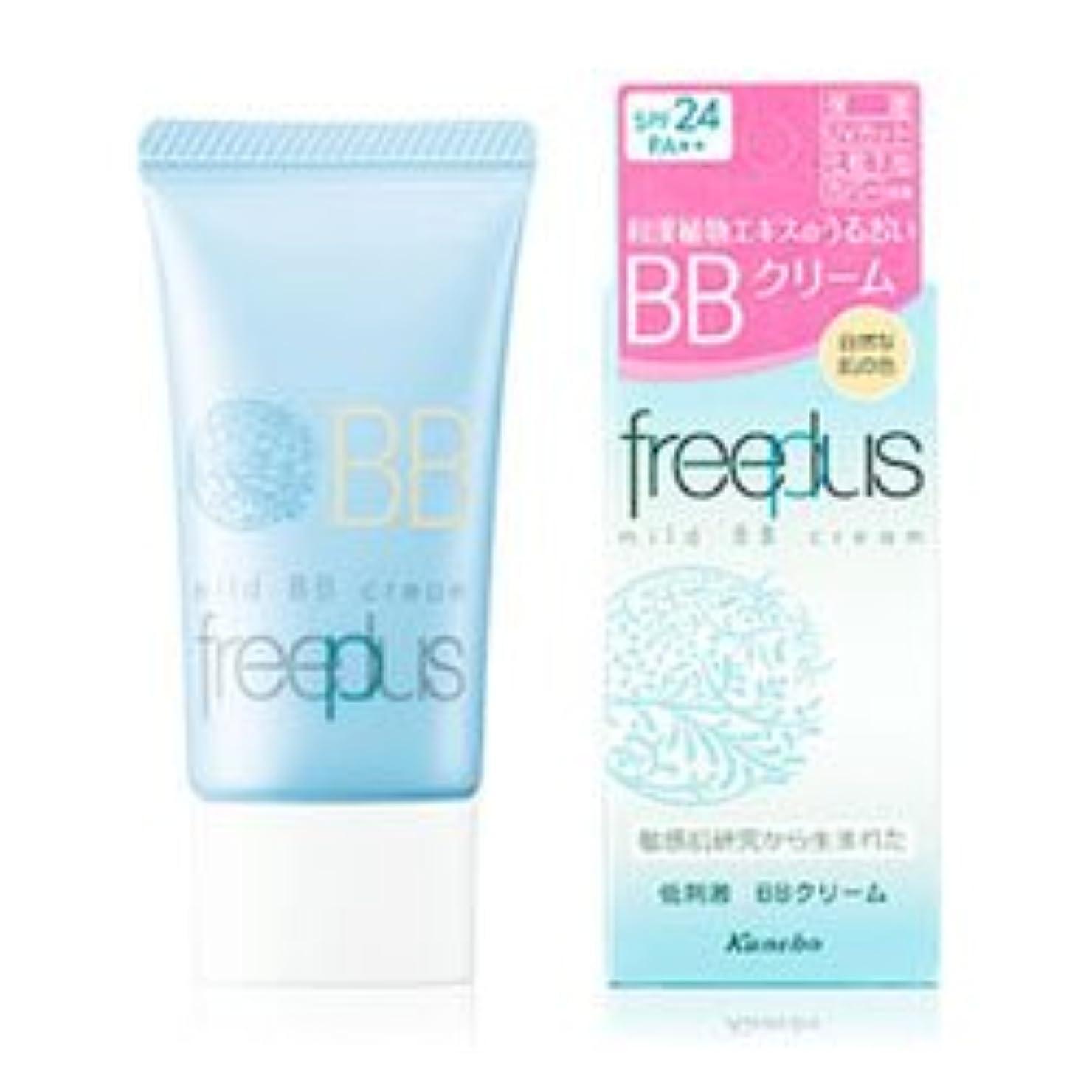 有能な給料再現する【カネボウ化粧品】freeplus フリープラス 30g ×3個セット
