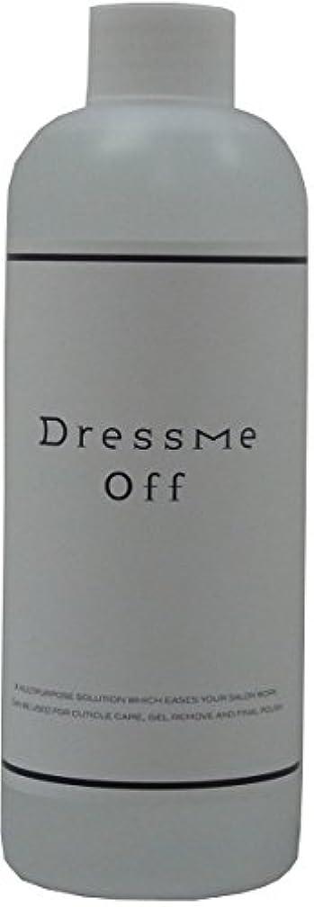 カナダお祝いより平らなドレスミーオフ(爪化粧料) 300ml