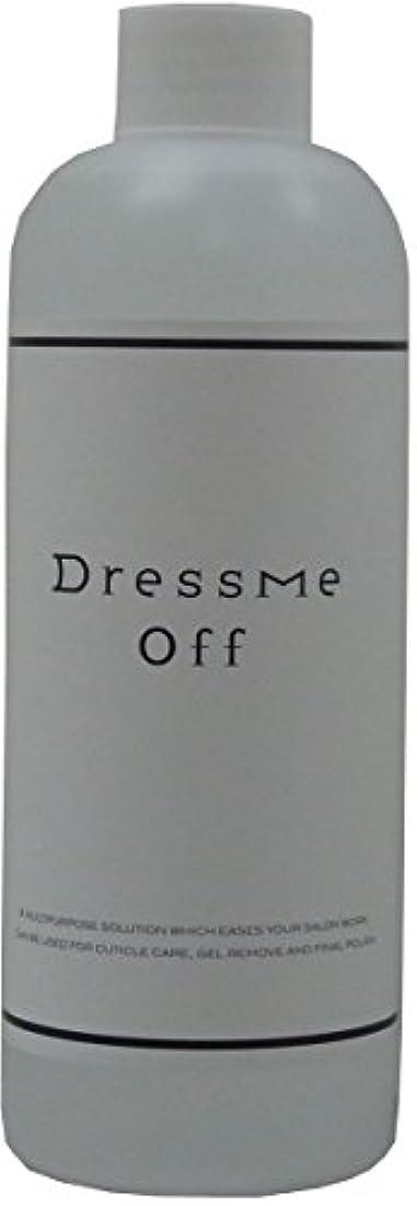 水曜日船形すべきドレスミーオフ(爪化粧料) 300ml