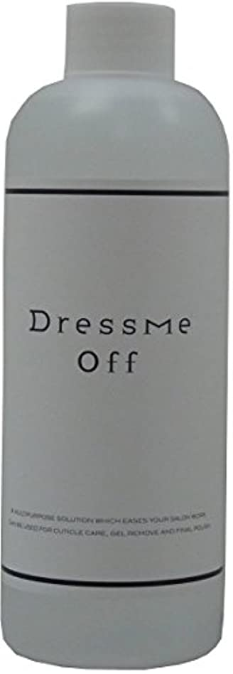 静める精度統治するドレスミーオフ(爪化粧料) 300ml
