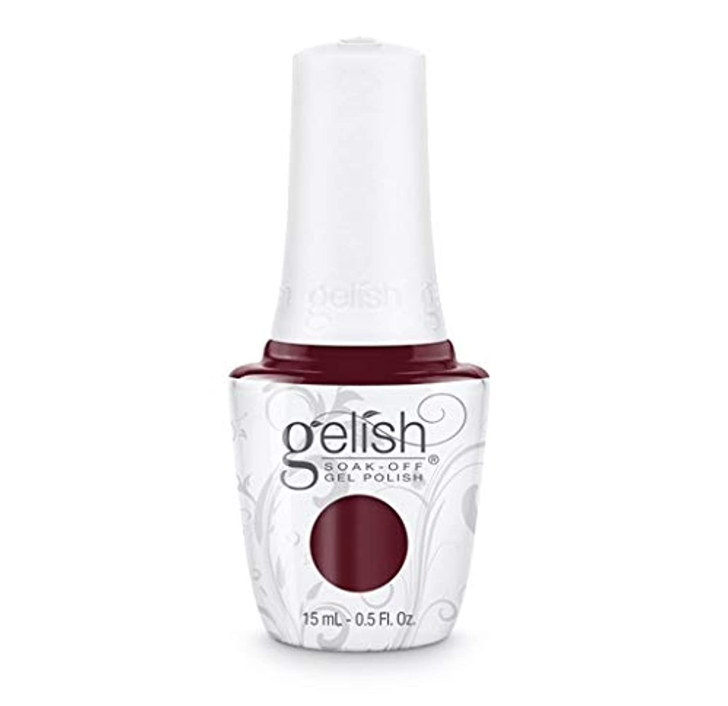 拡大する温度振る舞うHarmony Gelish - Looking For A Wingman - 15ml / 0.5oz