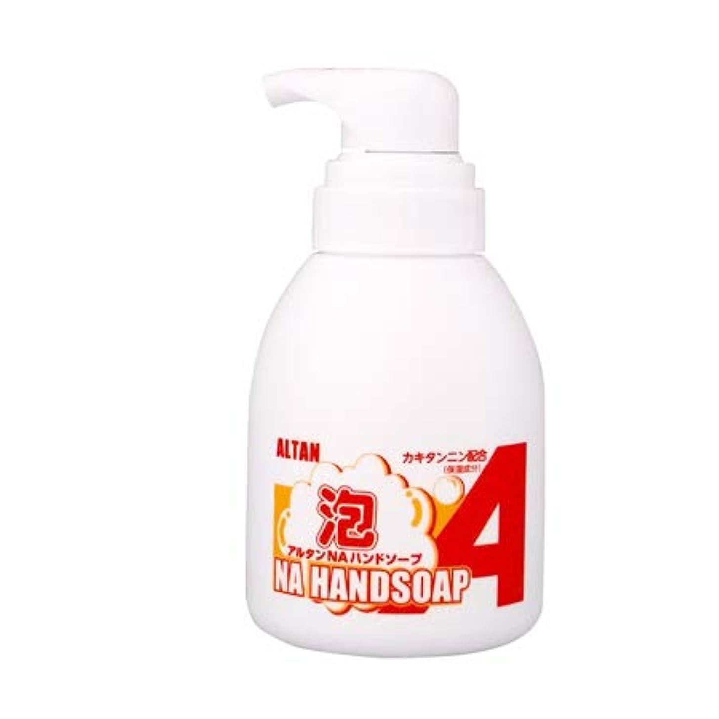 不健全異なる意志に反するアルタンNAハンドソープ 泡タイプ 500ml ボトル 1ケース (20本入)