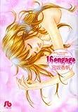 16engage / 宮坂 香帆 のシリーズ情報を見る