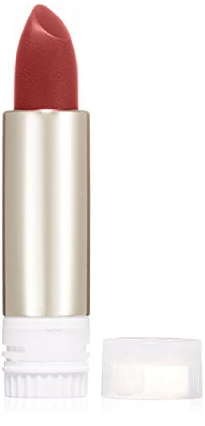 顔料精緻化クレデンシャルインテグレート グレイシィ エレガンスCCルージュ BR683 (つけ替え用) 4g
