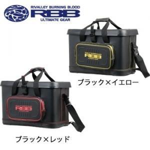 リバレイRBB タックルバッグ25L ブラック/レッド 8635