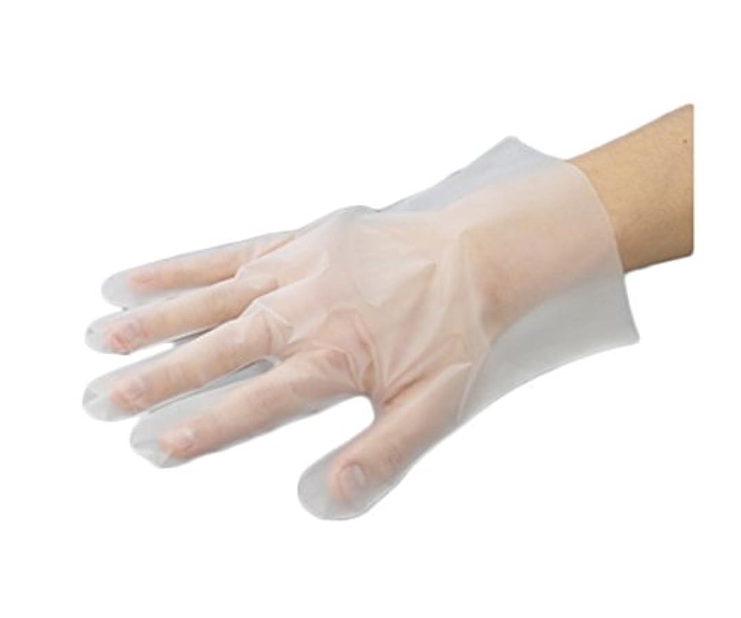 サーバント努力する導入するアズワン ナビロールポリエチ手袋 M 100枚入 /0-9866-02