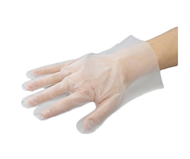 日帰り旅行にゆるい副アズワン ナビロールポリエチ手袋 M 100枚入 /0-9866-02