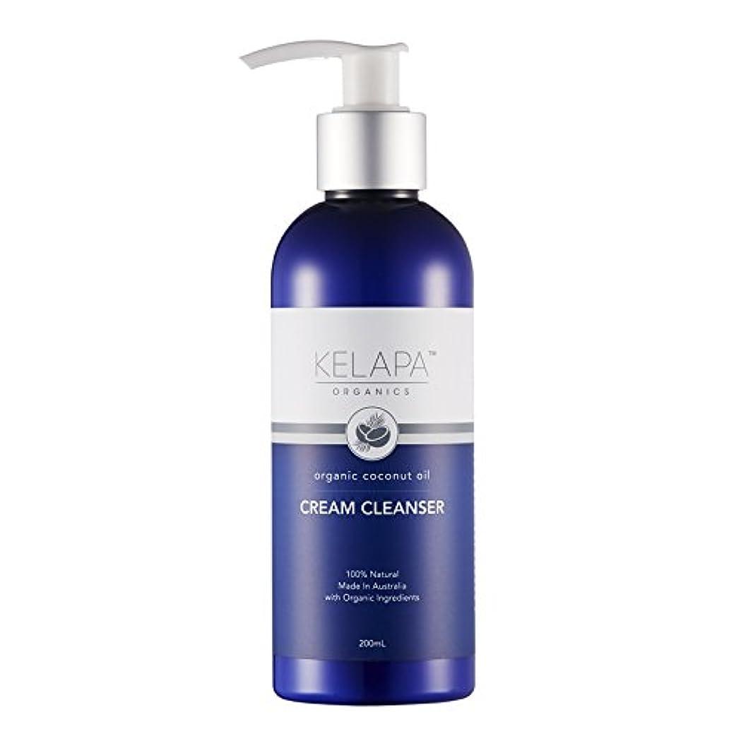 ベーコンホース印象的なKelapa Organics Face Cream Cleanser クリームクレンザー 200ml
