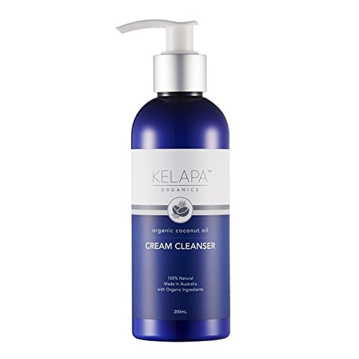 ストライド地中海カウントKelapa Organics Face Cream Cleanser クリームクレンザー 200ml