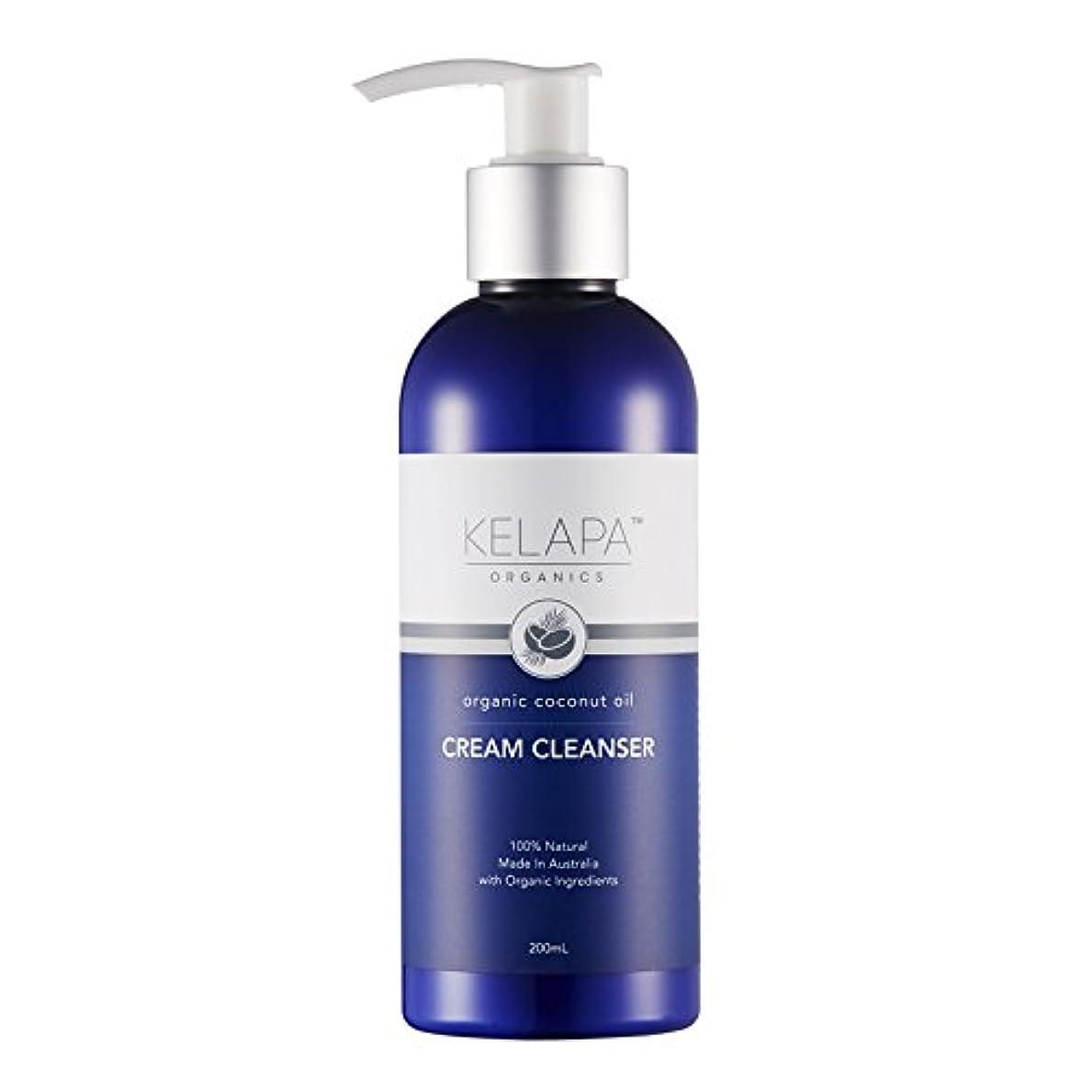 意見パラダイスハイライトKelapa Organics Face Cream Cleanser クリームクレンザー 200ml