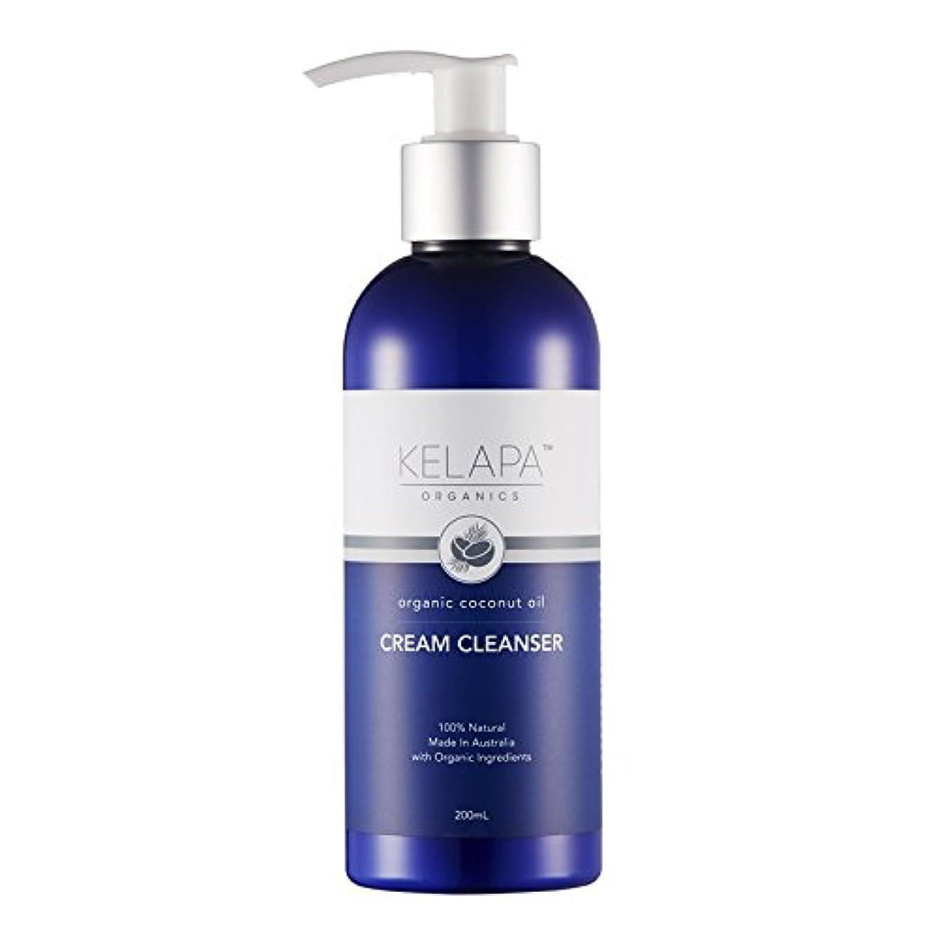 葉っぱ対応植物のKelapa Organics Face Cream Cleanser クリームクレンザー 200ml