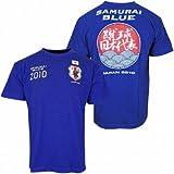Jリーグエンタープライズ 日本代表 SAMURAI BLUE Tシャツ ブルー×ホワイト