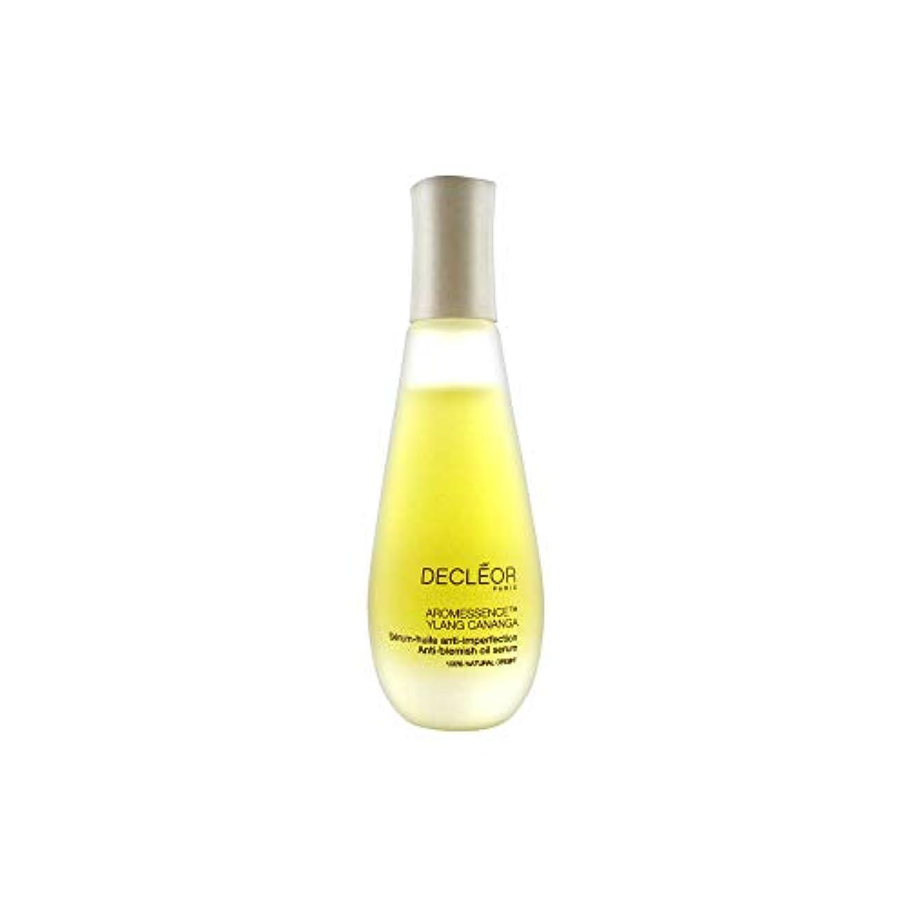 強調する混乱ベジタリアンデクレオール Aromessence Ylang Cananga Anti-Blemish Oil Serum - For Combination to Oily Skin 15ml/0.5oz並行輸入品