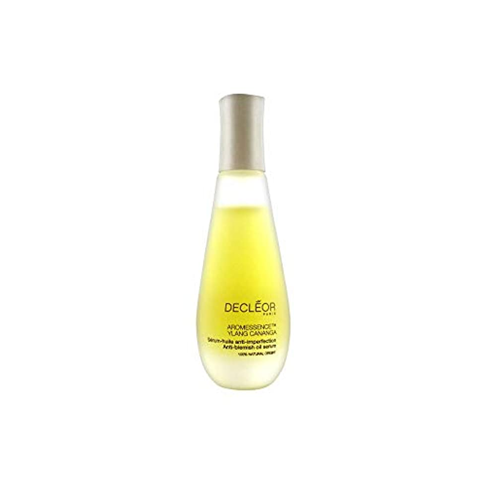 国歌手数料からかうデクレオール Aromessence Ylang Cananga Anti-Blemish Oil Serum - For Combination to Oily Skin 15ml/0.5oz並行輸入品