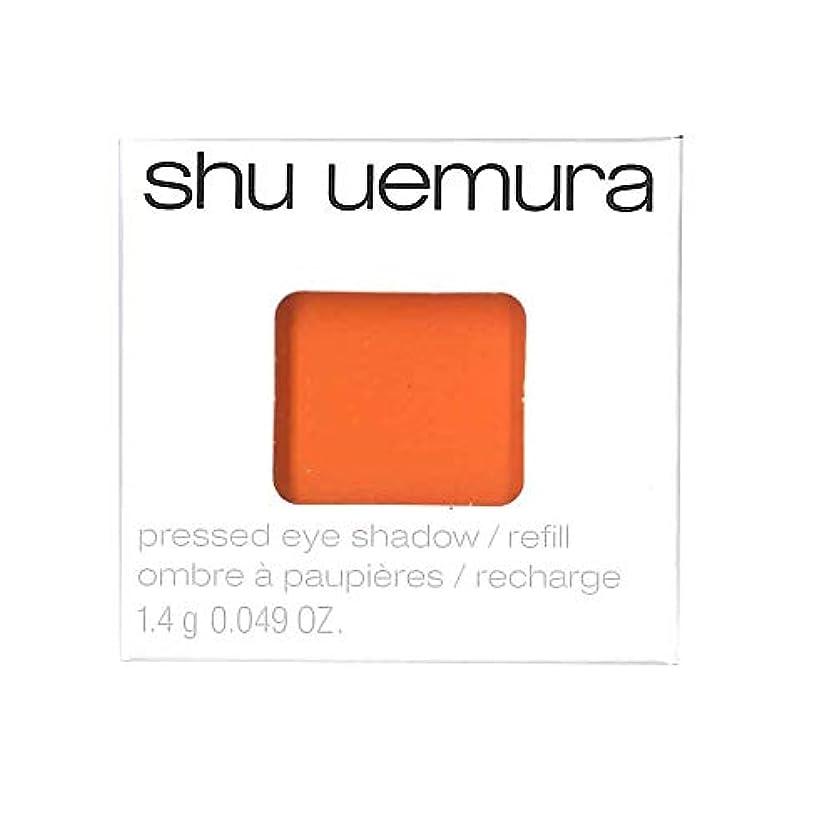 仮定する過半数固有のプレスド アイシャドー (レフィル) M オレンジ 250 A