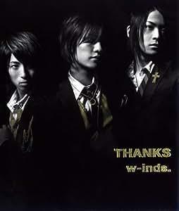 THANKS(初回限定盤)